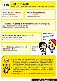 Easy to Learn Korean (ETLK) | An Illustrated Guide to Korean Culture and Language #easyjapaneselanguage