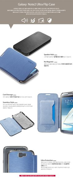 Galaxy Note II Case Ultra Flip