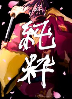 """""""Important things I learned from Manga"""" by Itachi Akatsuki, Sasuke, Gintama Wallpaper, Manga Anime, Anime Art, Comics Anime, Chibi, Anime Rules, Arte Horror"""