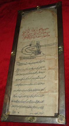 Ottoman Sultan, Mehmed II, declares protection for Franciscan Bosnians in 1463 History Of Islam, Greek History, Mehmed The Conqueror, Calligraphy Letters, Ottoman Empire, Bosnia, Embedded Image Permalink, Islamic Art, Croatia