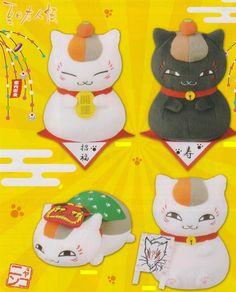 【Natsume Yuujinchou】Nyanko Sensei Omedeta Plushie 4type set  [Manufacturer]Banpresto  [Release Date]end of November-2012  URL: http://aikoudo.com/goods_en_9301.html