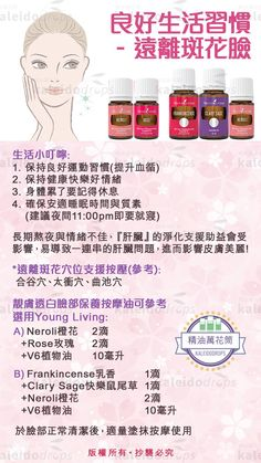 Young Living 精油 Young Living Abundance 精油 Young Living Highest Potential ...