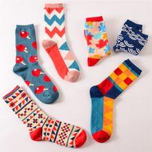 abeb249ee 2016 moda meias coloridas happy socks dos homens do algodão dos homens  meias casuais moda bonito