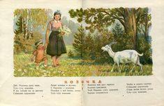 View album on Yandex. Views Album, Moose Art, Author, The Originals, Movie Posters, Animals, Yandex Disk, Animales, Animaux