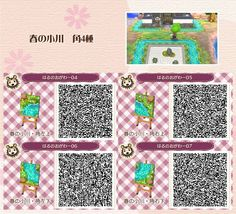 animal crossing new leaf path qr codes