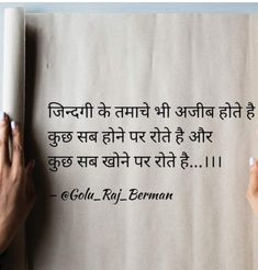 95 Best Life images in 2019 | Dil se, Hindi quotes, Shayri life