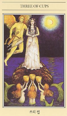 The Mythic Tarot ► Three of Cups beautiful three of cups in the Mythic Tarot - emotional fulfillment. Deepening of love and an expansion of love into community.