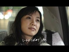 """▶ 前野健太 """"ねえ、タクシー"""" (Official Music Video) - YouTube"""