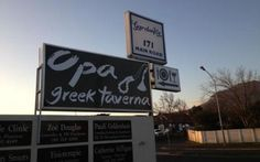 Opa! — grill that became Greek