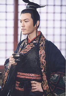 Han Wudi.