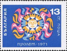 1971 Bulgarian stamp by Stefan Kanchev