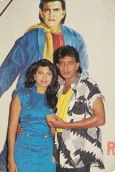 Mithun Chakraborty with Kimi Katkar Dara Singh, Aishwarya Rai Photo, Rishi Kapoor, Vintage Bollywood, Old Advertisements, Most Popular Instagram, Latest Books, Bollywood Stars, Beautiful Saree