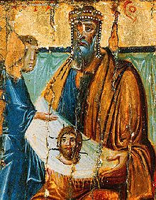 """According to Christian tradition, the Image of Edessa was a holy relic consisting of a square or rectangle of cloth upon which a miraculous image of the face of Jesus was imprinted — the first icon (""""image"""").  In Eastern Orthodoxy, the image is known as the Holy Mandylion, a Byzantine Greek word not applied in any other context. The Keramidion is the name of a """"holy tile"""" imprinted with the face of Christ miraculously transferred by contact with the Mandylion."""