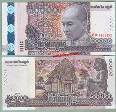 Cambodia 20.000 Riels 2017 (2018) commemorativa unc Angkor, Scrapbooking, Paper, Money, Report Cards, Cambodia, Drawing Techniques, Coins, Paper Envelopes