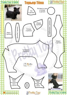 Image result for Free Stuffed Animal Patterns scotty dog