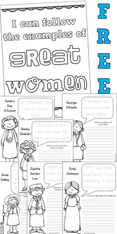 Free Women's History Writing Activities for 1-2