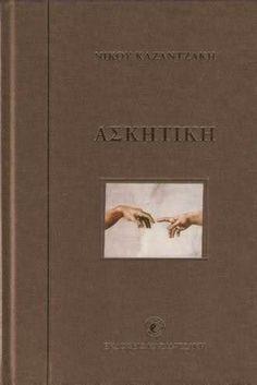 Nikos Kazantzakis, Salvatores Dei Personality, Heaven, Polaroid Film, Reading, Books, Sky, Libros, Heavens, Book