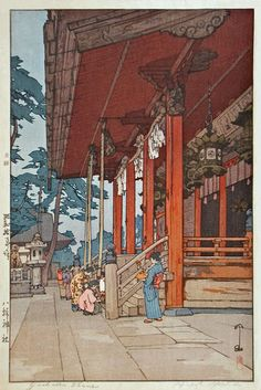 Yashaka Shrine  by Hiroshi Yoshida, 1935