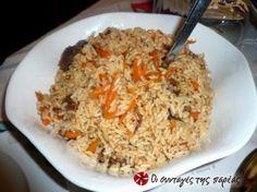 Πρόκειται για ρώσικο πικάντικο πιλάφι. Το δοκίμασα στις γιορτές και πήρα τη συνταγή, γιατί ξετρελαθήκαμε όλοι. Δοκιμάστε το!!! Greek Recipes, Rice Recipes, Baking Recipes, Greek Dishes, Side Dishes, Appetisers, Food Processor Recipes, Food And Drink, Vegetarian