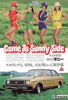 Japanese Cars, Robots, Nissan, Sunnies, Unique, Sports, Hs Sports, Sunglasses, Robot