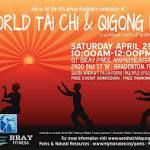 "Manatee County Parks hosts the World Tai Chi and Qigong Day  ""Along with yoga, running and walking, and meditative walks, this program is intended to provide participants with a healthy dose of vitamin nature,"" Stockdale said. ""Through this event Manatee County residents and visitors are able to be part of ..."