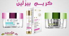 افضل كريمات تفتيح المناطق الحساسة من الصيدليه كوني مميزة Cream Combination Skin Lipstick