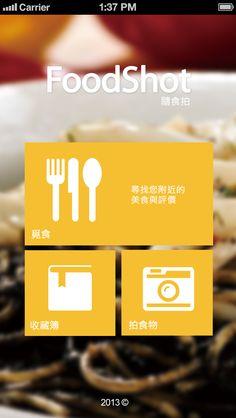 FoodShot App UI
