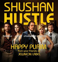 Happy Purim from Jewnion Label! Jewish Humor. Funny Jewish T-Shirts and More. Purim message 2014.