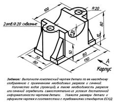 творческие задания по черчению: 6 тыс изображений найдено в Яндекс.Картинках Cad Drawing, Drawing Sketches, My Drawings, Isometric Drawing, Technical Drawing, Sketch Design, Autocad, Planer, Education