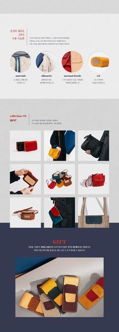 [ONLY 29CM] ffroi 온전한 디자인, 견고한 만듦새 GIFT EVENT Korean Design, Asian Design, Website Design Inspiration, Graphic Design Inspiration, Web Layout, Layout Design, Email Newsletter Design, Promotional Design, Page Design