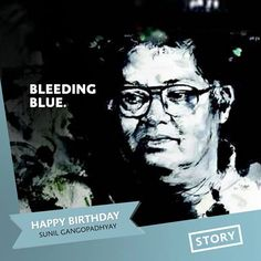 Celebrate the birthday of Indian Bengali poet and novelist Sunil Gangopadhyay, whose pen name was 'Neel Lohit'.A prolific writer whose works have been published in the prestigious magazine, 'Desh' and many of his works have been turned into films by famous directors including Satyajit Ray.  STORY has 'First Light' (Rs 699), 'Those Days' (Rs 499) and 'Primal Woman' (Rs 399) in store.  #author #birthday #Bengal #Kolkata