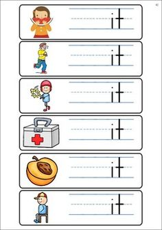 IT Word Family Games-Activities-Worksheets {FREE}. 77 pages. A page from the unit: write and wipe cards missing beginning sound.