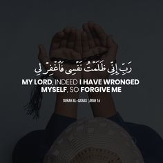 Welcome to My Merciful Allah Channel. Our intention is to just spread our beloved religion Islam. May Allah (swt) help us in this purpose. Forgiveness Quotes, Allah Quotes, Muslim Quotes, Beautiful Quran Quotes, Arabic Love Quotes, Girl Quotes, Book Quotes, Wisdom Quotes, Daily Quotes