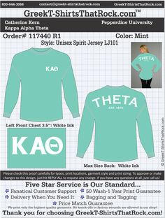 Start your Kappa Alpha Theta Fall Recruitment Shirts HERE!  Just click this image and upload your ideas! #theta #kappaalphatheta #recruitment #bidday