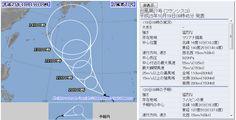 台風27号 2013年10月19日09時 26号と似たコースだが・・?