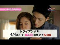 【DATV】4月はキム・ジェジュン特集!