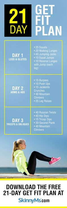 For 3 weeks, we invite you to be your best self with this FREE 21-Day Get Fit Plan! Bodyweight workouts to target every muscle and cardio to burn the fat away! Start today!