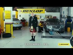 BTCC — heaveng7:     Benedict Cumberbatch TV Commercial...