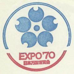 EXPO '70 来場記念スタンプ-大阪万博