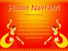 Navratri Wishes Navaratri Messages Navratri Greetings and Quotes Messages, Greetings and Wishes - Messages, Wordings and Gift Ideas