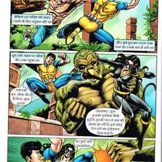 FLASHBACK - BAL CHRIT SERIES-2 - RC 2583 - SJCOMICSSJCOMICS | Mobile Version Comics Pdf, Download Comics, Read Comics, Hindi Comics, Comic Books, Comic Book, Comics, Comic