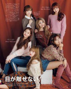 Magazine Japan, Look Magazine, Girls Magazine, Kpop Girl Groups, Korean Girl Groups, Kpop Girls, Japanese School, Japanese Girl Group, Fandom