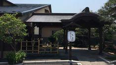 東京にも天然温泉。「源泉かけ流し」が楽しめる都内の本格温泉5選 - TRiP EDiTOR