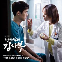 Lee Seok Hoon – Romantic Doctor, Teacher Kim OST Part.5 (2017.01.03)