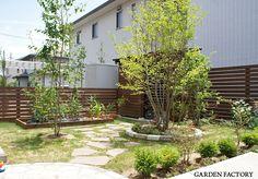 Edible Garden, Fence, Entrance, Exterior, Patio, Outdoor Decor, Green, Plants, Projects