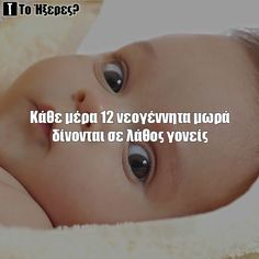 Baby Did You Know, Baby, Newborns, Infant, Baby Baby, Doll, Infants, Kid, Child