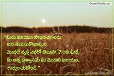 Telugu Inspirational Quotes, Motivational Images, Good Morning Images, Good Morning Quotes, Miss You Images, Festival Quotes, Love Failure Quotes, Diwali Images, Diwali Wishes