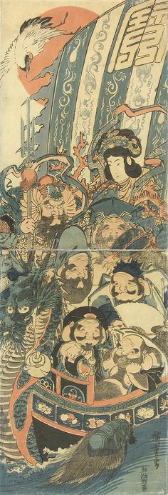 The seven Japanese gods of fortune.