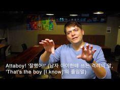 오늘의 표현 77: '역시!'를 영어로 - YouTube