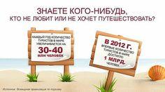 Все люди любят путешествовать и привозить с собой незабываемые впечатления от посещения удивительных мест.  myswisshalley.ru